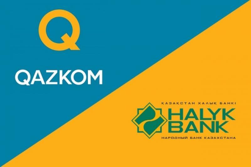Halyk Bank-ке Qazkom-ның қосылуы: Клиенттерде қандай күдік болды