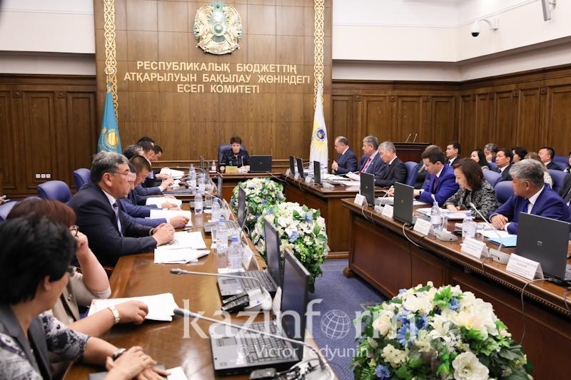 Более миллиарда тенге госсредств неэффективно использованы в Актюбинской области