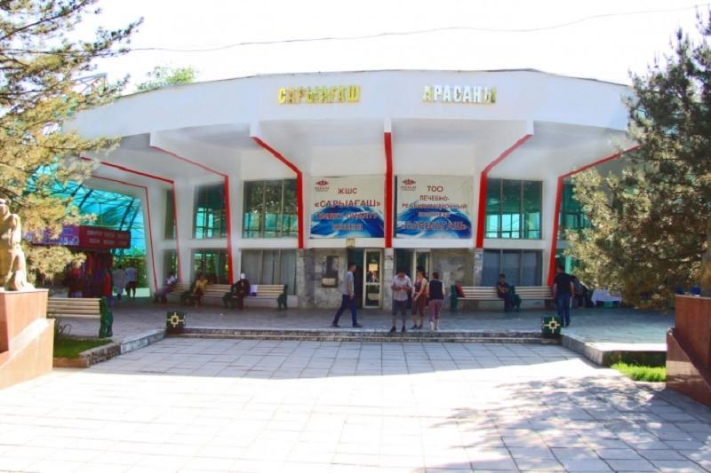 Сколько стоит отдохнуть в санаториях Сарыагаша