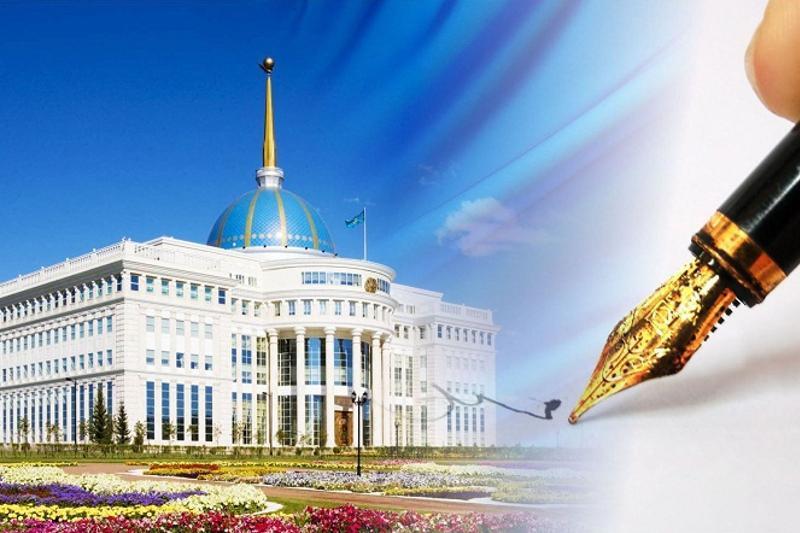 Два района переименованы в Павлодарской области - указ Президента