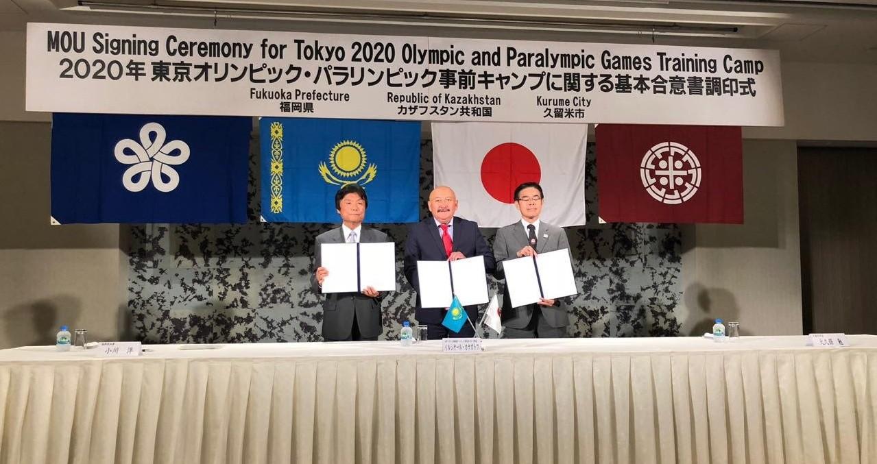 Олимпийская сборная РК будет готовиться к Токио-2020 в Японии