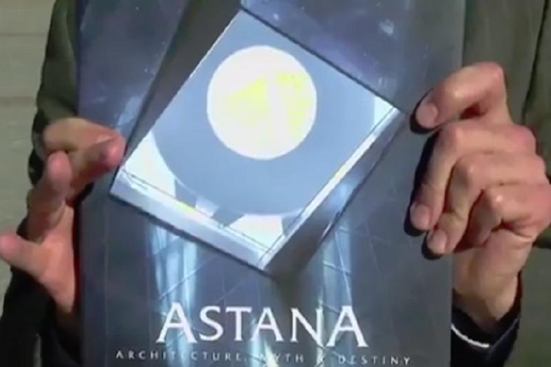 Ученый предложил $30 тысяч за разгадку тайны Астаны