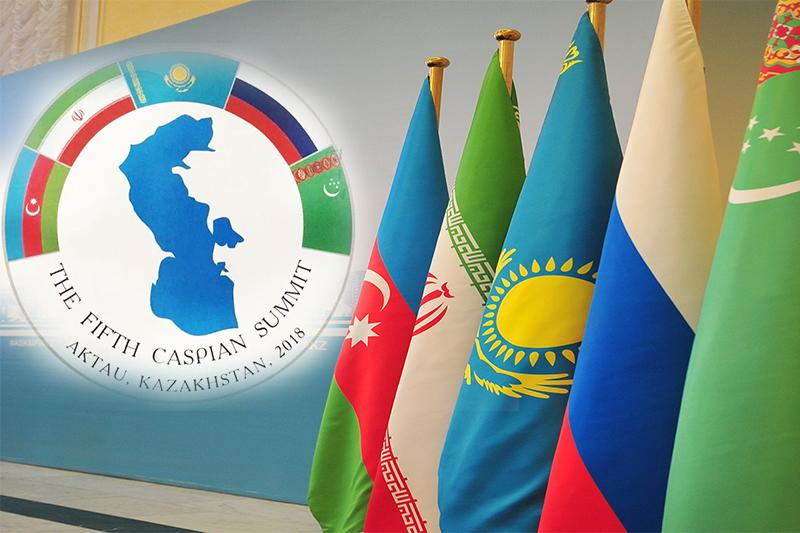 Fifth Caspian Summit opening in Aktau