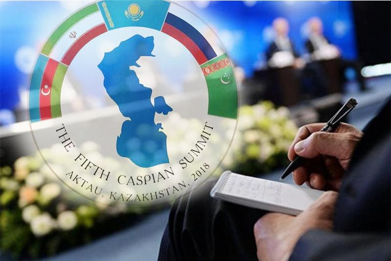 Fifth Caspian Summit kicks off in Aktau