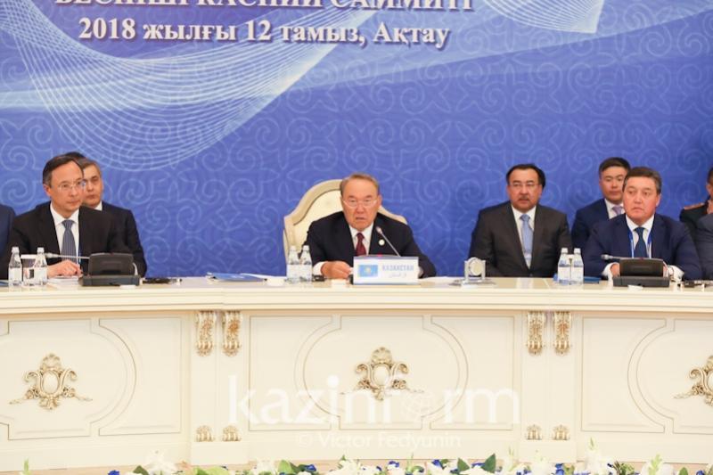 Nursultan Nazarbayev announces Fifth Caspian Summit agenda