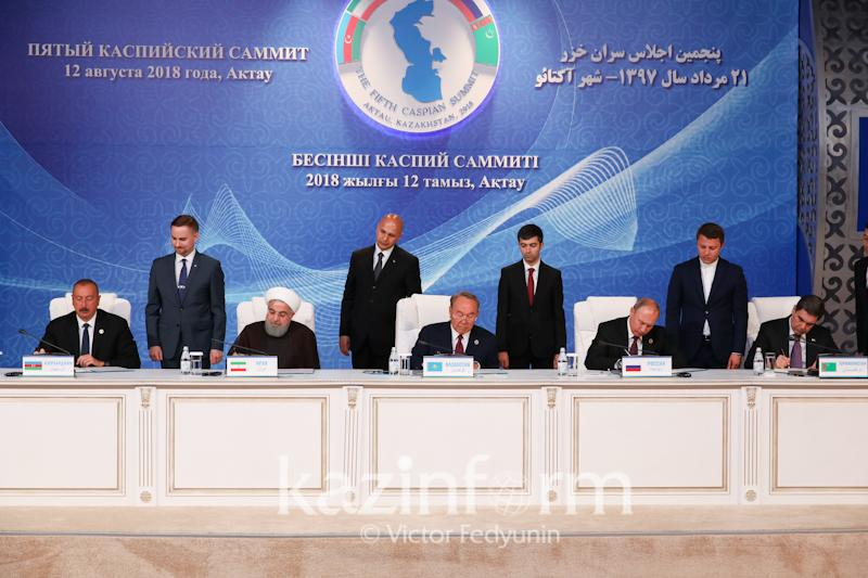 Presidents ink Convention on Legal Status of Caspian Sea in Aktau