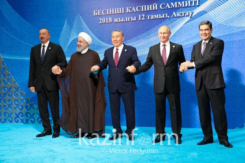 Бесінші Каспий саммитінің қорытындысы: президенттер қандай келісімге келді