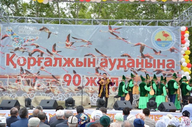 90-летие отметил Коргалжынский район и 50-летие - Коргалжынский заповедник