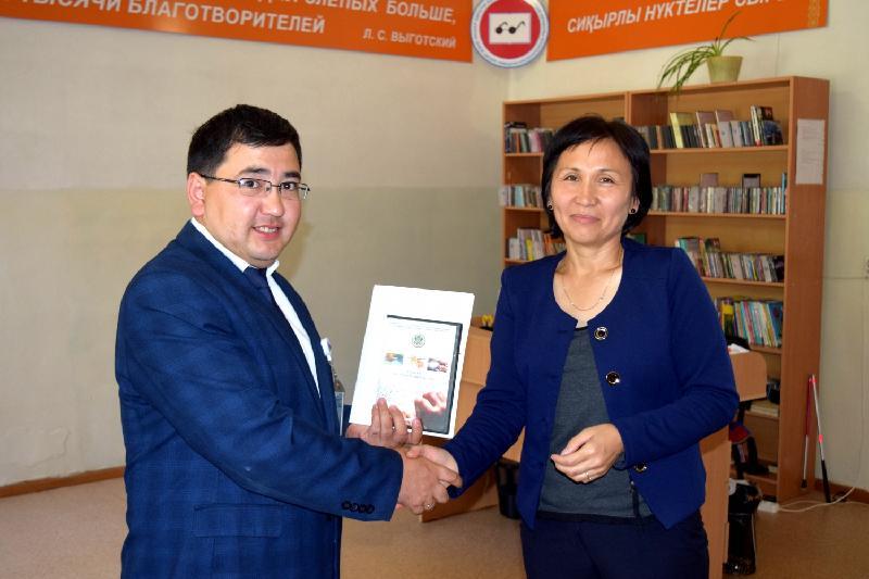 Разъясняющие права граждан таблицы Брайля выпустили в Акмолинской области