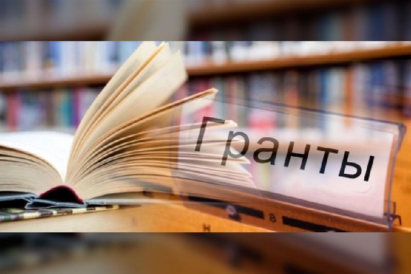 150 дополнительных грантов выделили для абитурентов в Акмолинской области