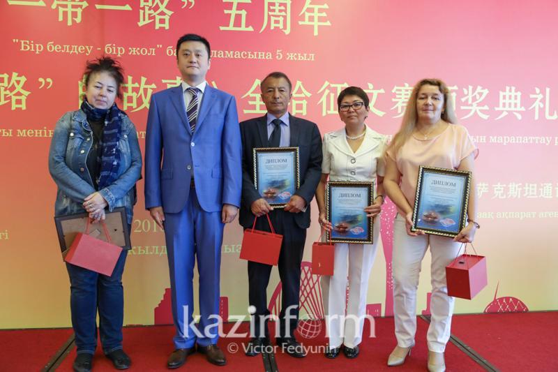 Победителей казахстанско-китайского конкурса эссе наградили в Астане