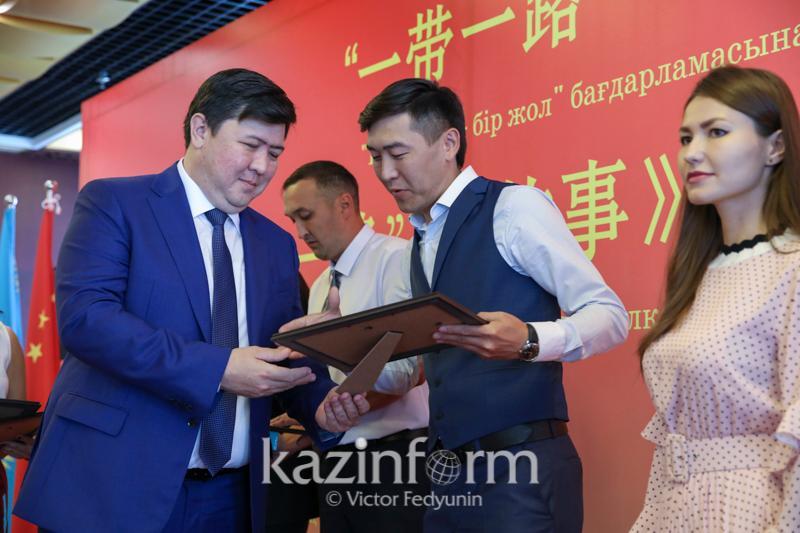 Лауреатами казахстанско-китайского конкурса эссе стали 25 авторов