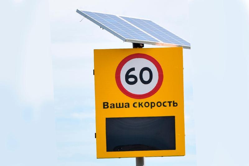 Знаки-радары предупреждают водителей о превышении скорости в Акмолинской области