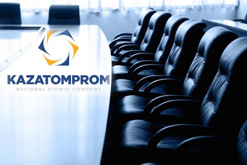 Избран новый состав Совета директоров АО «НАК «Казатомпром»