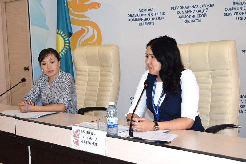 Бесплатные курсы английского языка проводятся для госслужащих Акмолинской области