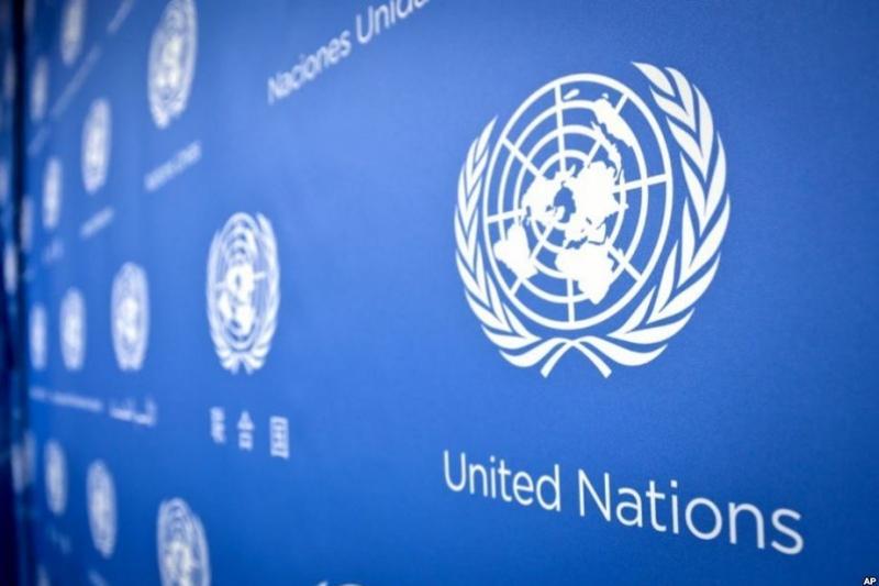 Трансшекаралық суларды пайдалану жөніндегі БҰҰ конвенциясы кеңесінің сессиясы өтеді