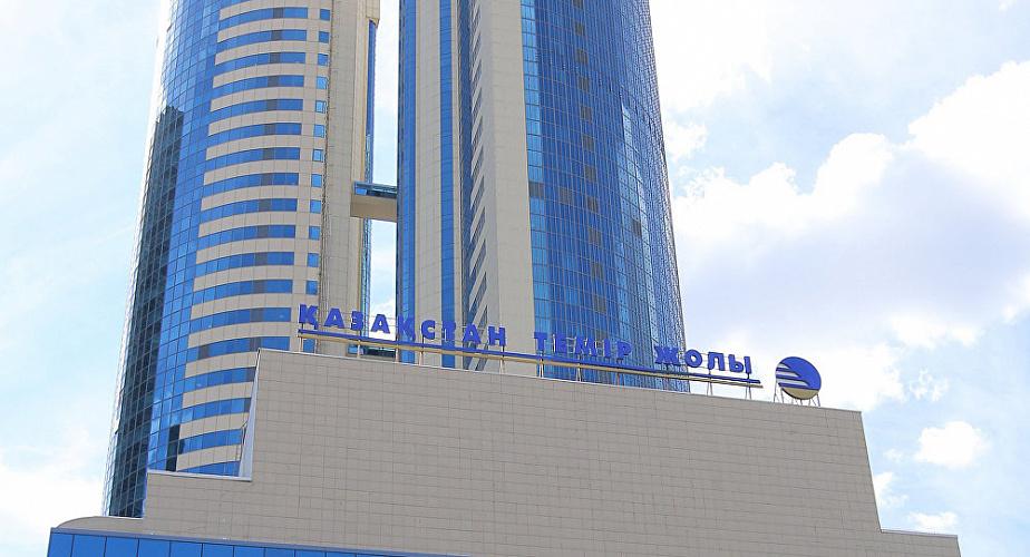 哈萨克斯坦国家铁路公司计划加强对华合作