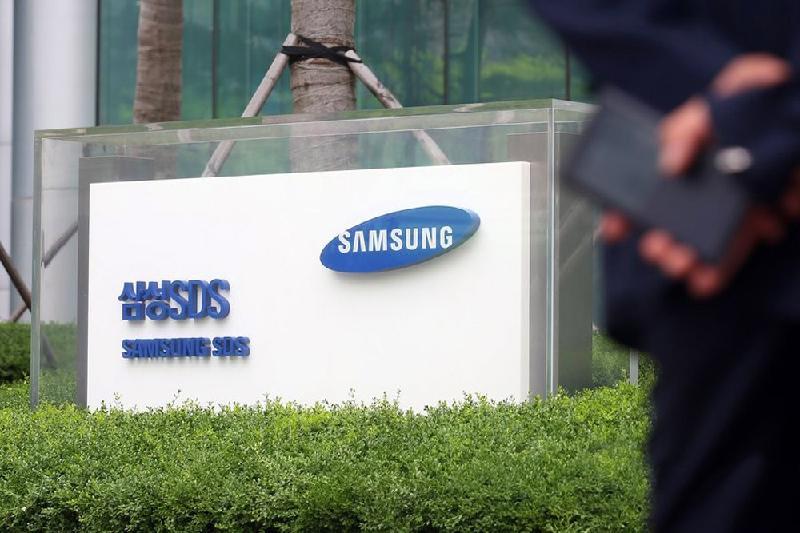 Samsung SDS unveils blockchain-based certification platform BankSign