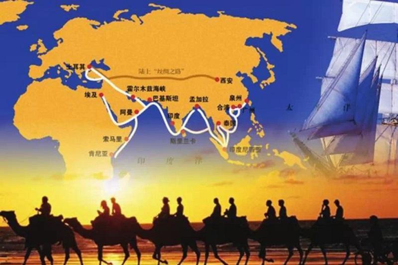 """中国已签署171份""""一带一路""""合作文件"""