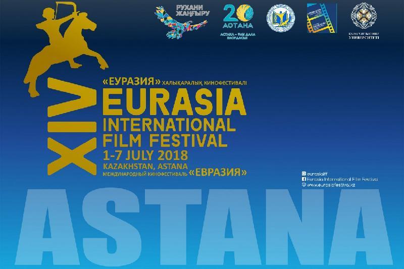 Казахстанские фильмы покажут в Венеции