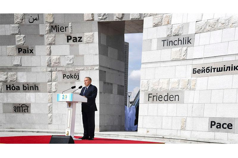 Head of State unveils Peace Wall in Astana