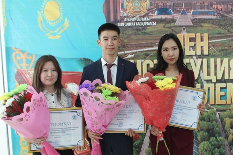 Атыраулық 3 студент Конституцияны жатқа айтып, білім грантын жеңіп алды
