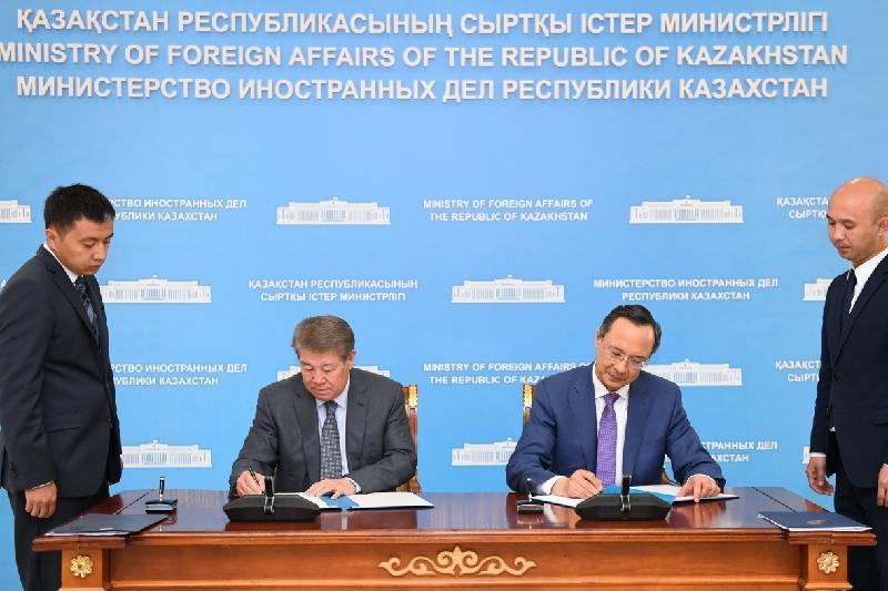 Foreign Ministry, Samruk-Kazyna to jointly promote Kazakhstan's economic interests