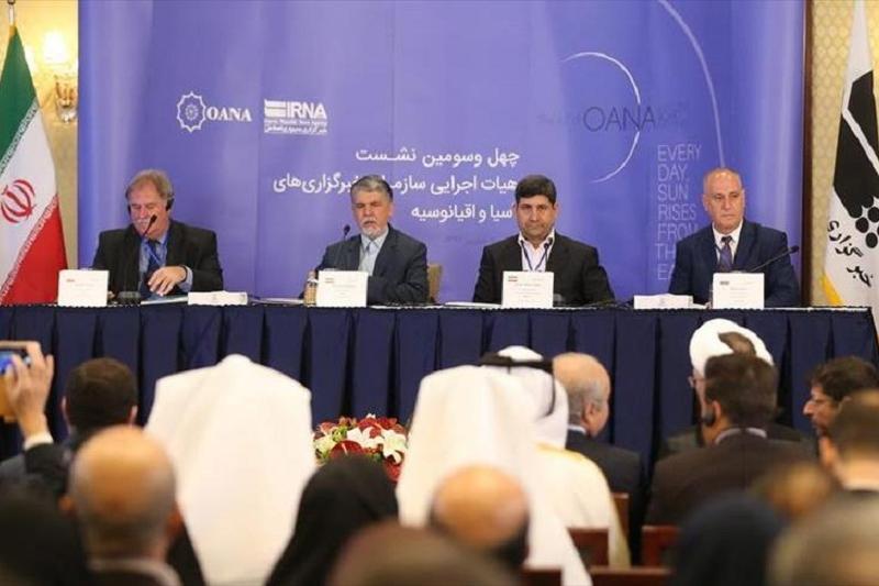43-е заседание Исполнительного комитета OANA проходит в Тегеране