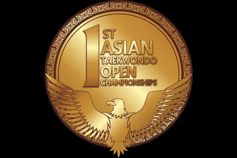 Чемпионат Азии по таэквондо пройдет в Атырау