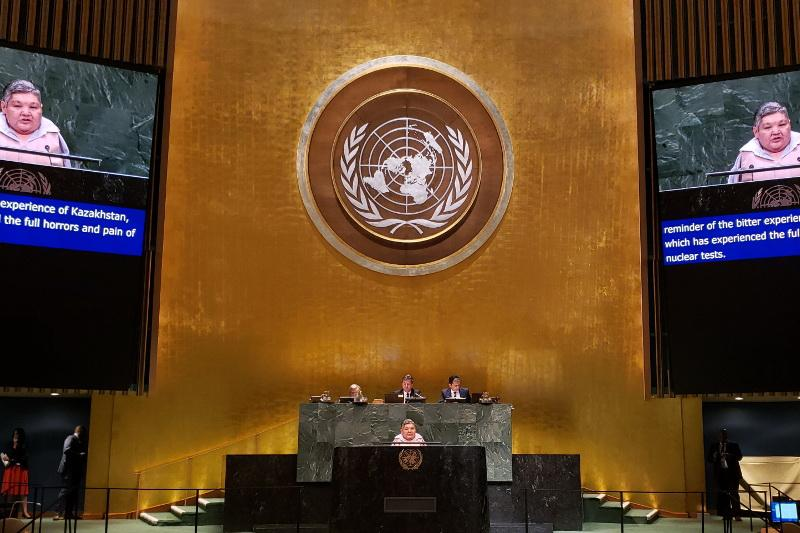 哈原子能机构大使库伊科夫在联合国大会禁止核试验国际日高级别会议上发言