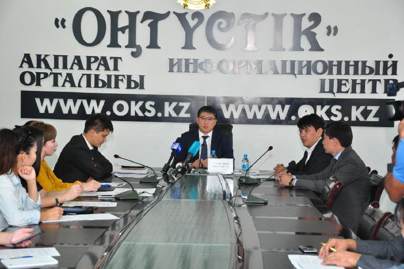 Turkestan rgn to host international investment & tourism forum