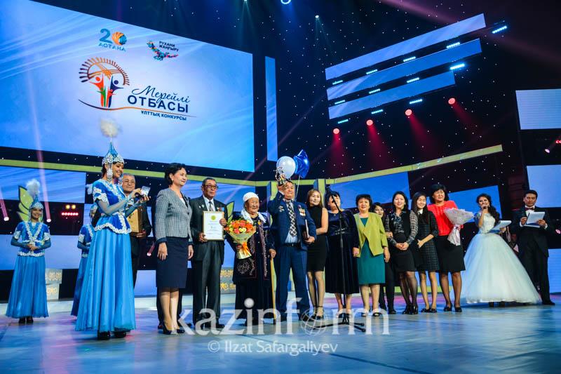 Лучшую семью в стране выбирают на конкурсе «Мерейлі отбасы»