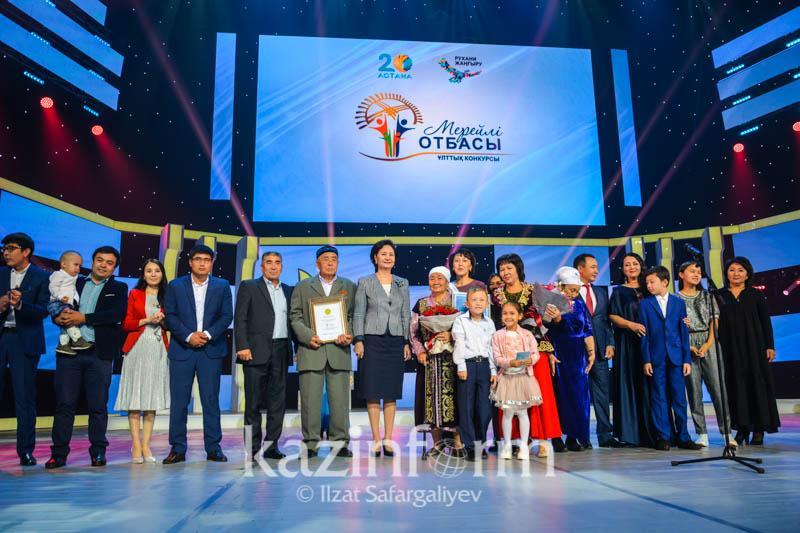 В Астане наградили победителей конкурса «Мерейлi отбасы»