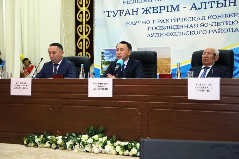Аким Костанайской области поздравил Аулиекольский район с 90-летием