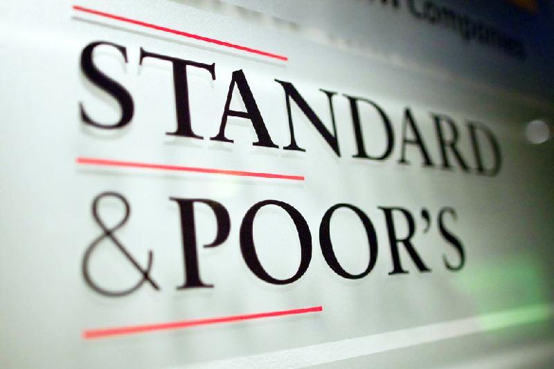 标准普尔公布世界最大银行排行榜 排名前四的银行均来自中国