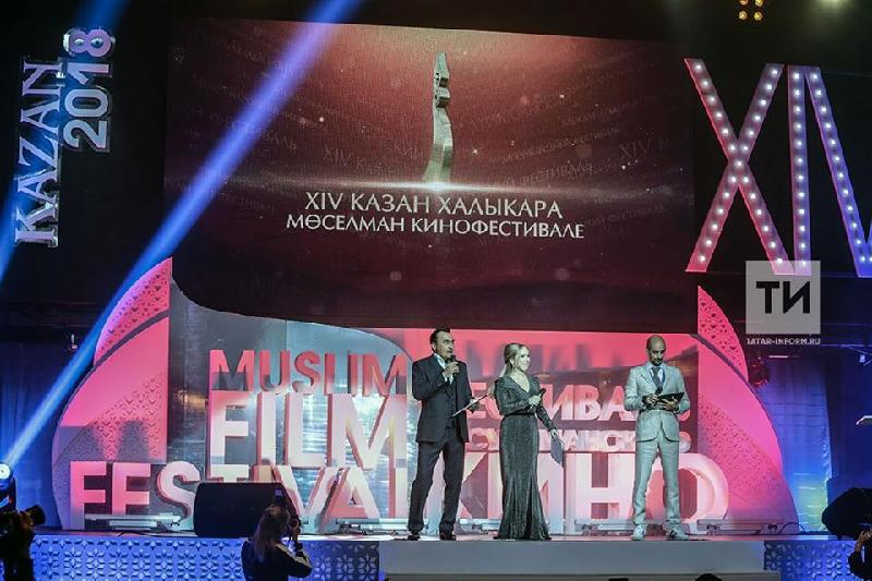 哈萨克斯坦电影荣获喀山国际电影节最佳影片奖