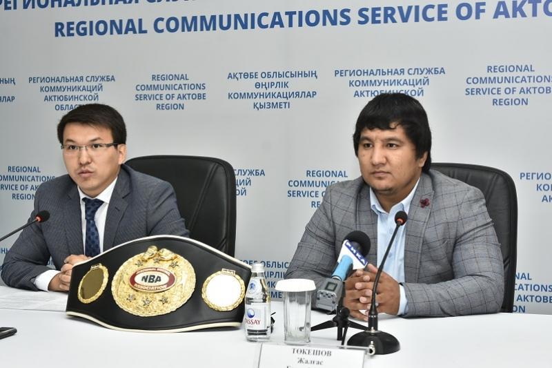 Қанат Ислам Ақтөбедегі кәсіпқой бокс кешіне қатысады