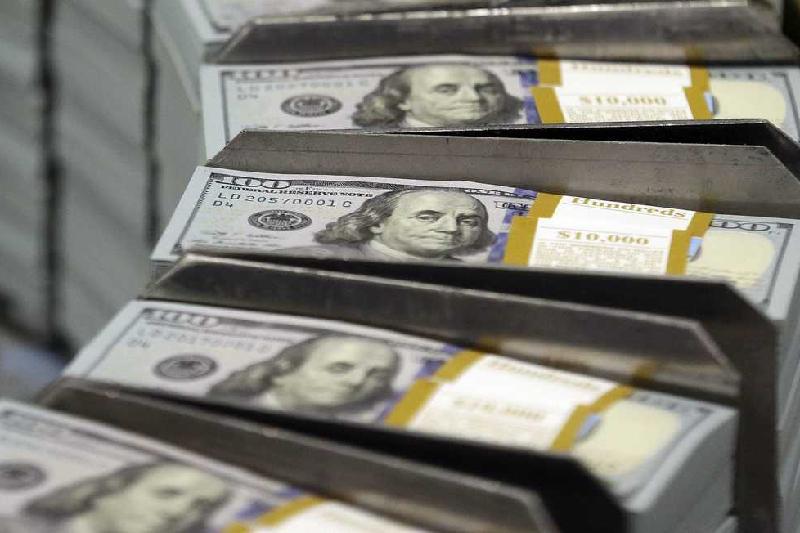 Международные резервы Казахстана в июне составили $86,3 млрд