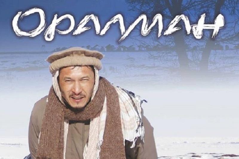 Казахстанский фильм будет представлен на Днях тюркского кино в Бишкеке