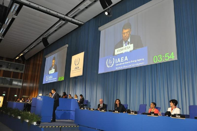 Kazakh Minister addresses IAEA General Conference