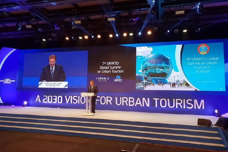 Astana to host UNWTO Global Summit for Urban Tourism