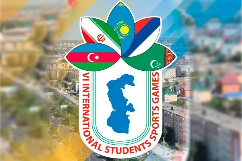 Спортивные игры студентов Прикаспийских государств пройдут в Атырау