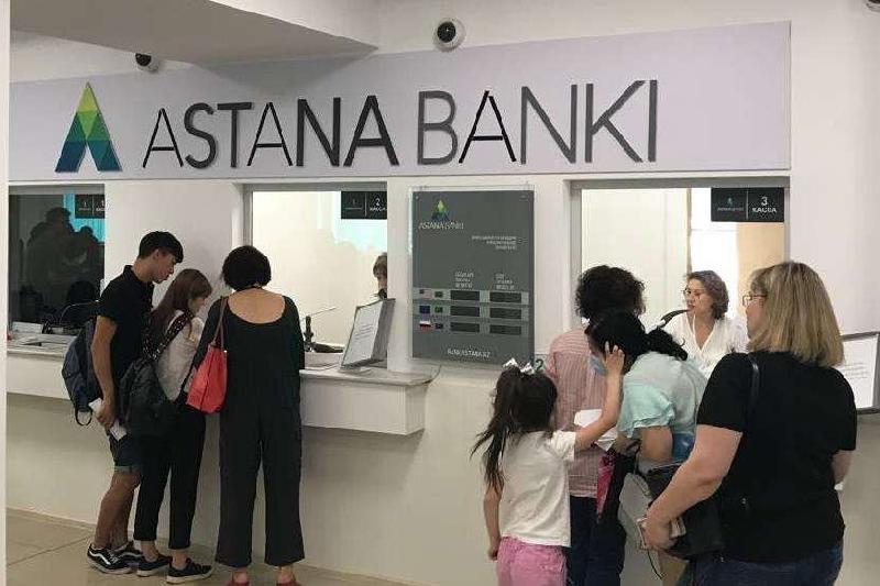 У лишенного лицензии Банка Астаны отсутствуют обязательства перед ЕНПФ - Нацбанк