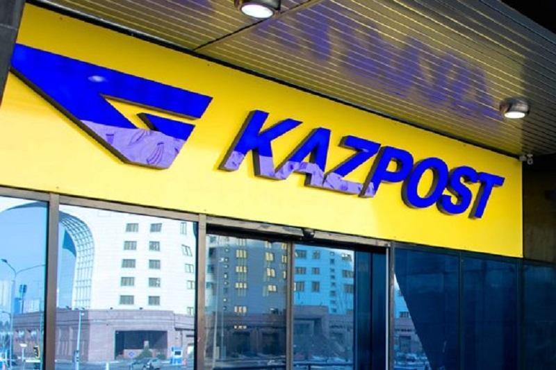 哈萨克斯坦邮政公司总收入增长11%