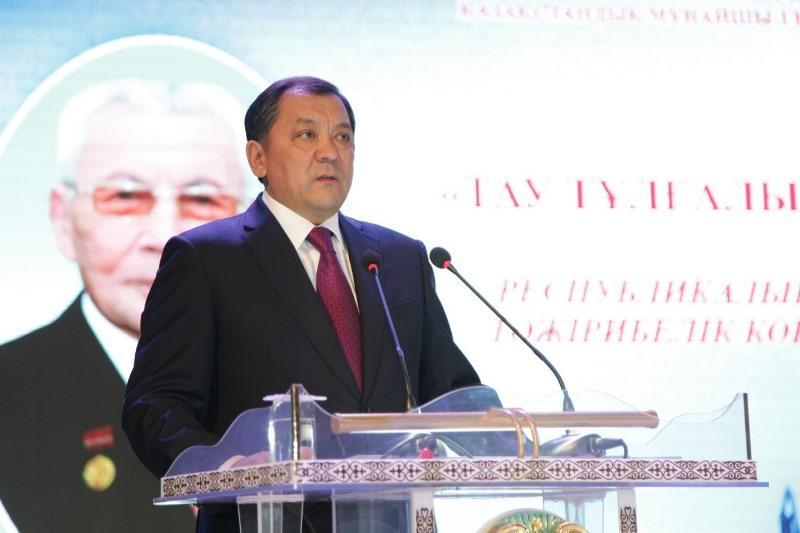 Конференция «Тау тұлғалы Таумыш» прошла в Атырау