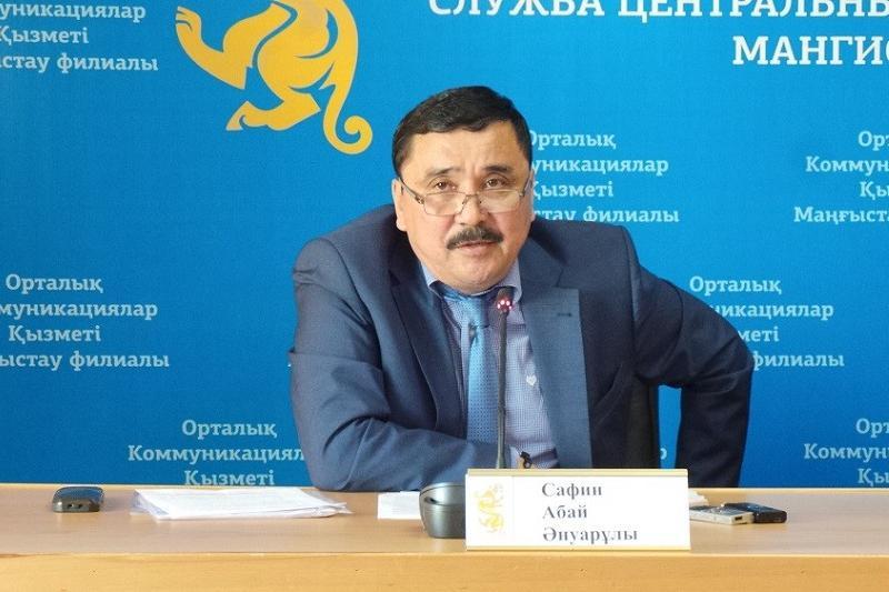 Новый главный эколог назначен в Атырауской области