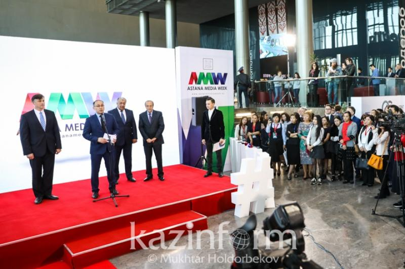 Information Minister Abayev unveils Astana Media Week