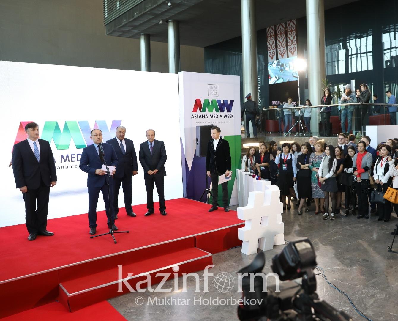 Даурен Абаев открыл Astana Media Week