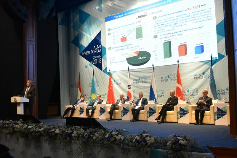 Memos worth KZT 295.2 bln signed at Altai Invest 2018