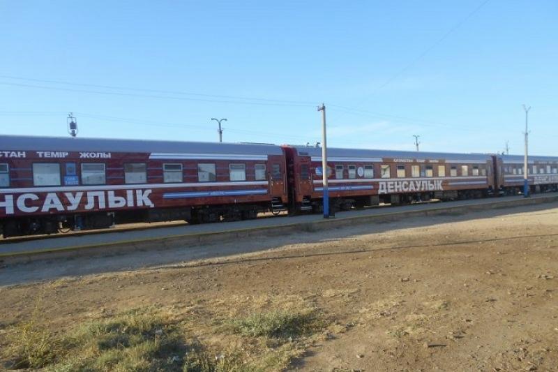 «Поезд здоровья» прибыл в Атыраускую область